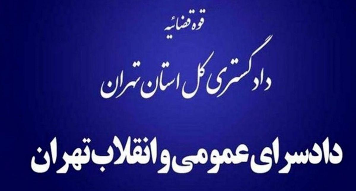 قاضی دادسرای زندان اوین دستگیر شد | جزئیات دستگیری