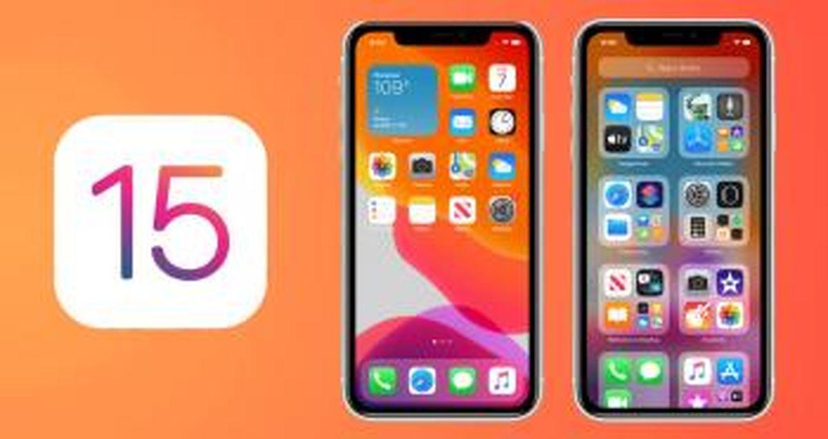 اطلاعیه بانک توسعه صادرات درباره سیستم عامل IOS 15 گوشی های همراه آیفون