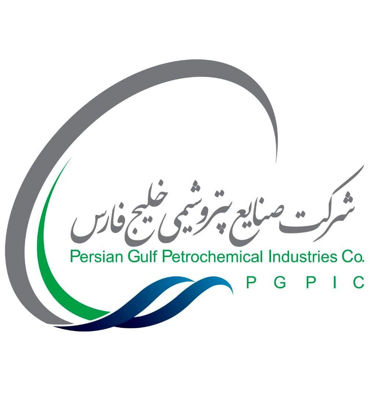 مجمع عمومی عادی سالیانه و فوق العاده فارس، 18 مهر