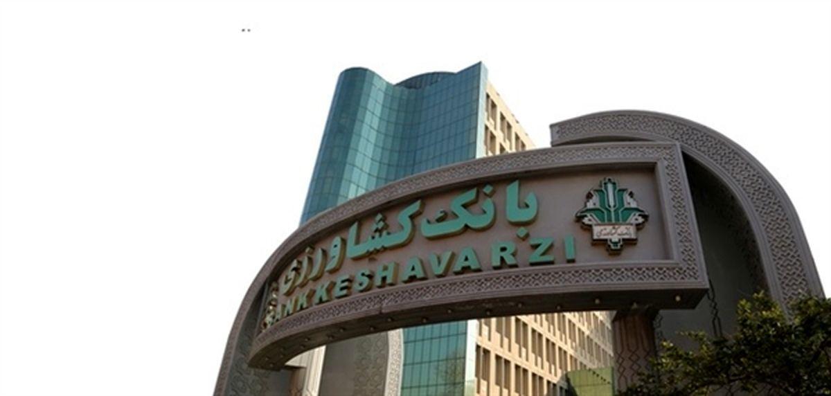 هشدار در مورد سوءاستفاده از نام و نشان تجاری بانک کشاورزی در فضای مجازی