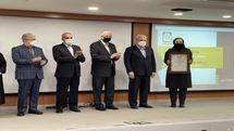 بیمه پاسارگاد گواهینامه سه ستاره کنفرانس بین المللی مدیریت دانشی را از آن خود کرد