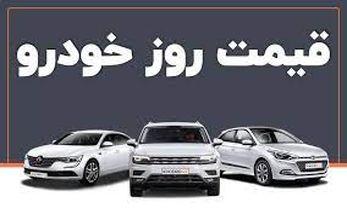 قیمت خودرو کاهش می یابد | جدول قیمت خودرو